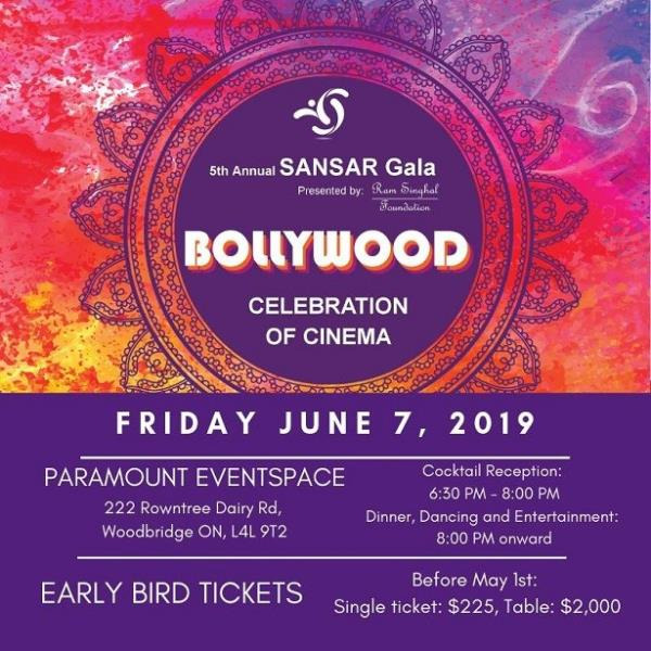 SANSAR's Bollywood Gala