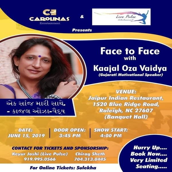 Kajal Oza Motivational Speaker Event in Raleigh-NC-USA [June 15,2019]