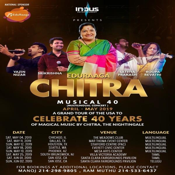 Chitra Musical 40 Live Concert (Telugu) in Bay Area