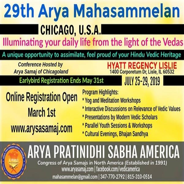 29th Arya Maha Sammelan - Chicago 2019