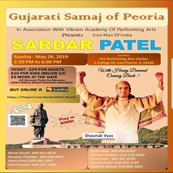 Sardar Patel (Ironman of India) - Live Drama in Hindi