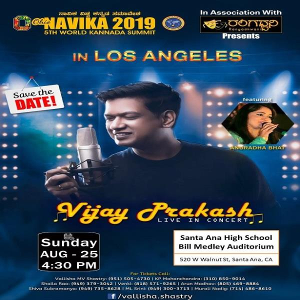 Vijay Prakash Live Concert In Los Angeles