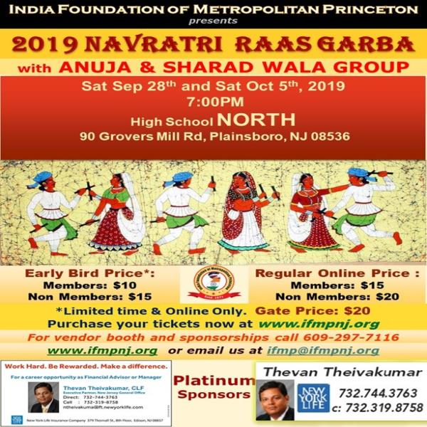 IFMP Navratri Rass Garba 2019 - Saturday Oct 5th