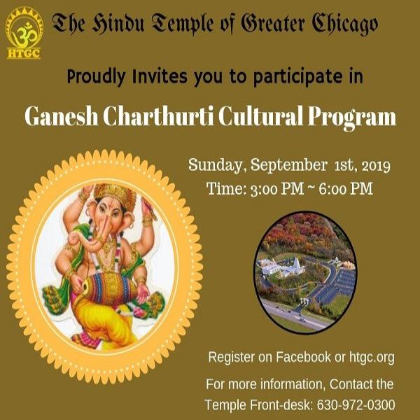 Ganesha Chaturthi Cultural Program