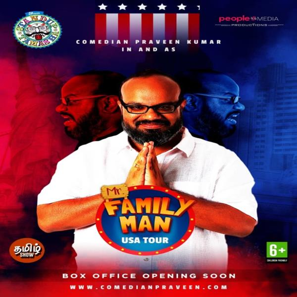 Praveen Kumar's (Mr. Family Man) Stand-up comedy Live In New Jersey