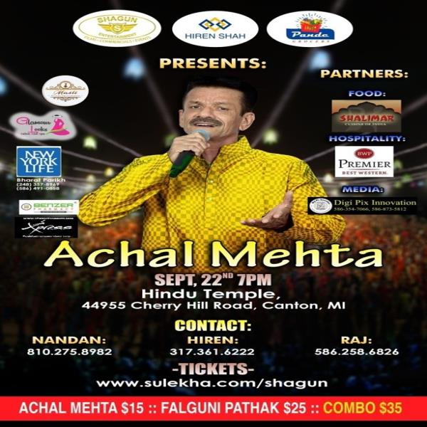 COMBO Offer - FALGUNI PATHAK on Sep 8th & ACHAL MEHTA on Sep 22nd LIVE IN MICHIGAN