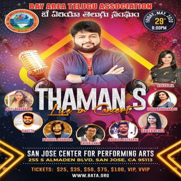 Thaman S Live in Concert - Bay area